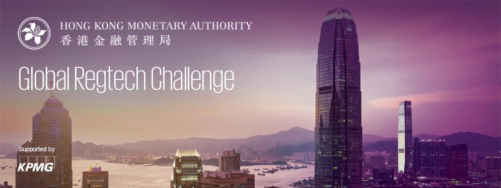 HKMA Global Regtech Challenge